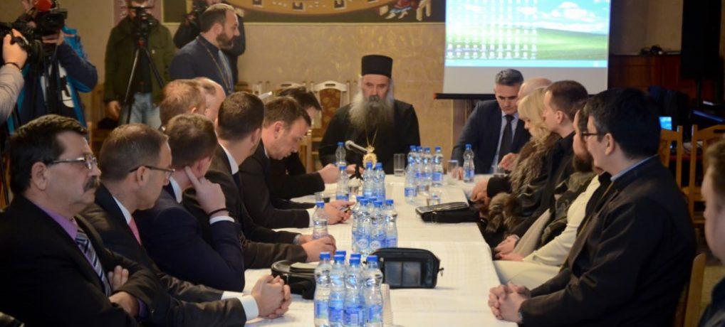 Прва Православна гимназија у Босни и Херцеговини