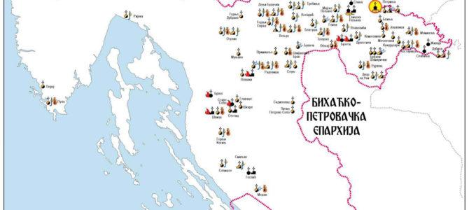 НАЈАВА: Патријарх Иринеј посетиће Епархију горњокарловачку