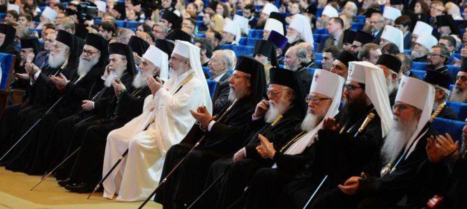 Патријарх Кирил: Нека нас Господ подржи у јединству и заједничком служењу народу Божјем, Цркви и читавом свету!