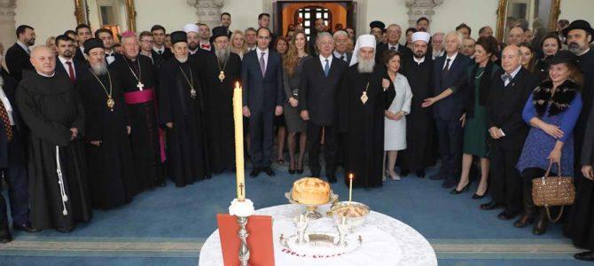 Слава Краљевске породице Карађорђевић