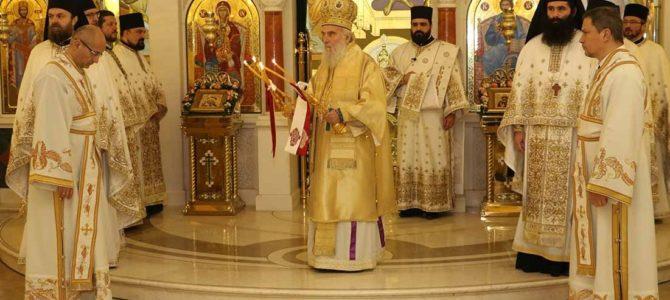 Свети Саво, моли Бога за нас!
