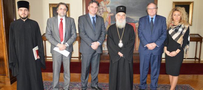 Пријем у Патријаршији српској, 29. јануар 2018. године