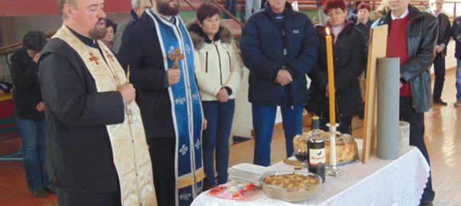 Прослава Св. Саве у Сусеку