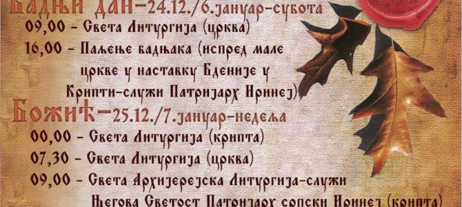 НАЈАВА: Патријарх Иринеј на Бадње вече и Божић служиће у Храму Св. Саве