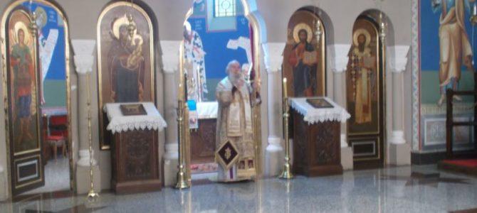 Патријарх Иринеј богослужио у манастиру Ваведење