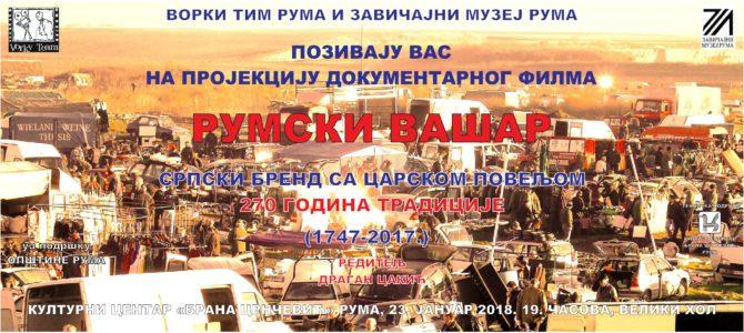 """НАЈАВА: Пројекција филма """"Румски вашар – 270 година традиције"""" у КЦ-у Рума"""