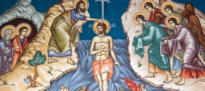Преподобни Јустин Ћелијски: Беседа прва на Свето Богојављење