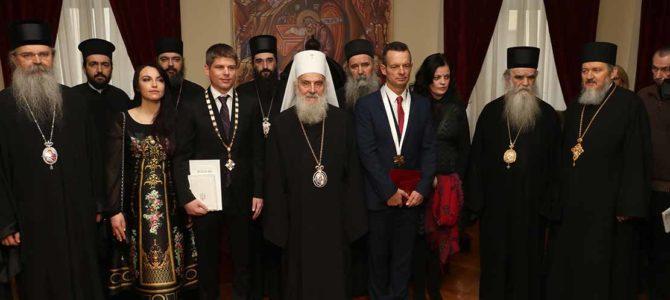 Уручена висока црквена признања пријатељима српског народа