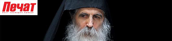 Епископ бачки Иринеј: Предуго лутамо кроз лавиринте идола, опсена и самообмана