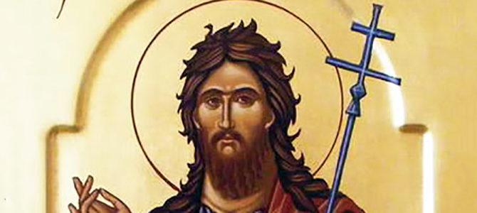 Тајна празника: Свети Јован Крститељ