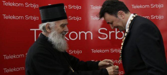 """Орден Светог Саве првог реда додељен """"Телекому Србија"""""""