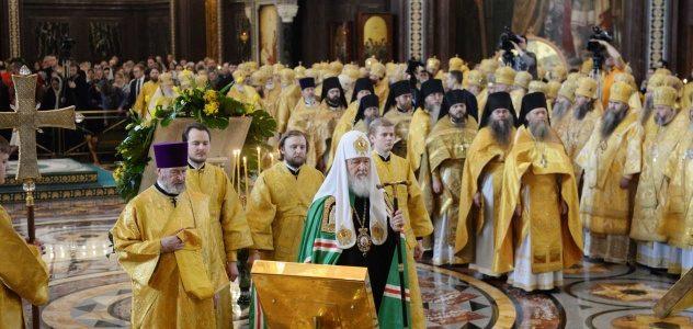 Патријарх Кирил Литургијом у Саборној цркви Христа Спаситеља обележио 9. годишњицу патријарашке службе