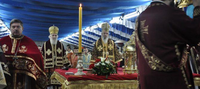 Сретење Господње и Дан државности Републике Србије