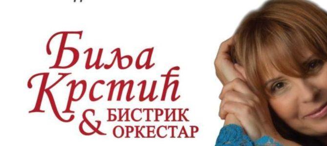 ИМАМО ГОСТА: Биља Крстић, музичка уметница