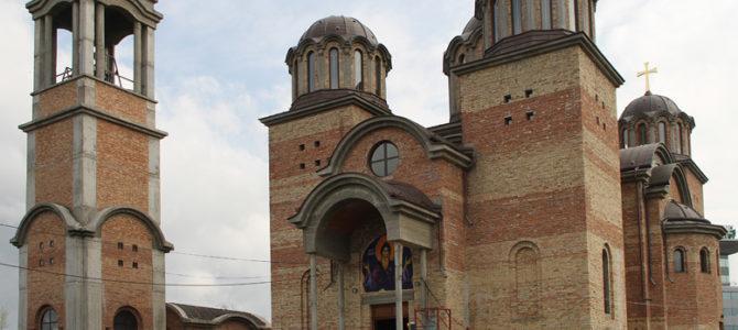 Патријарх Иринеј богослужио у храму Светог Симеона Мироточивог на Новом Београду