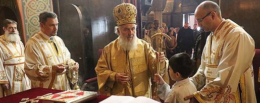 Распоред богослужења патријарха Иринеја