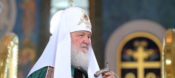 Патријарх руски Кирил у Бугарској