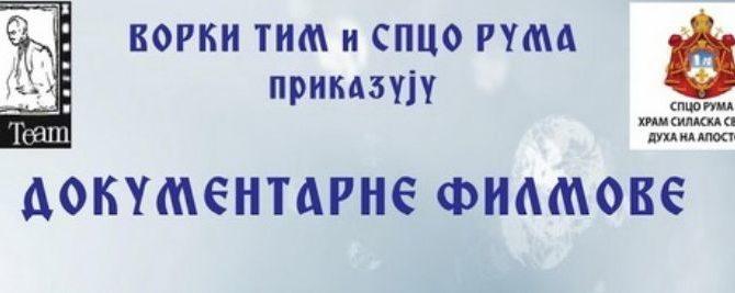 Православље и филм – у Руми