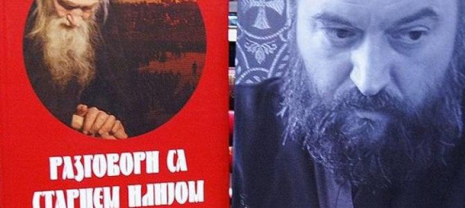 Нова издања руских духовника у Београду