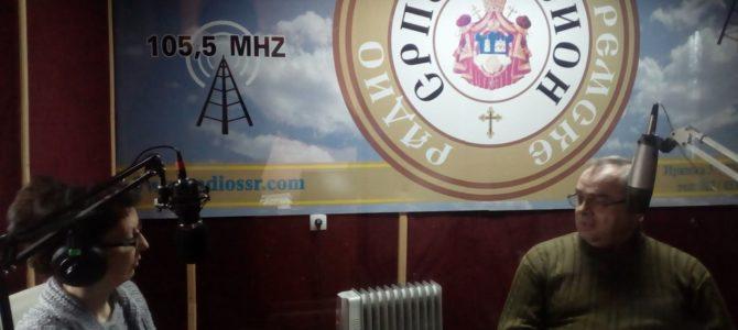 ЗАЈЕДНИЧАРЕЊЕ: православни катихета у КПЗ Сремска Митровица Бранислав Павков