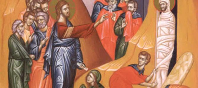 Лазарева субота – библијски и литургијски смисао празника