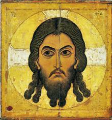 О покајању и исповести