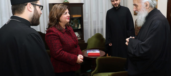 Патријарх српски примио амбасадоре Либана и Кубе