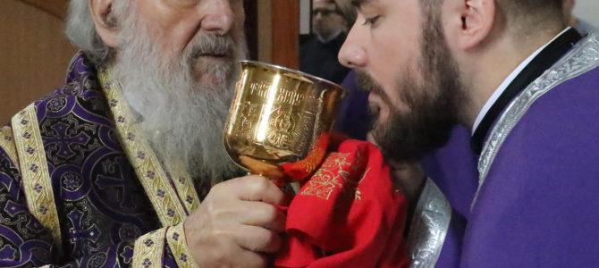 Исповест свештенства архијерејског намесништва београдског – другог