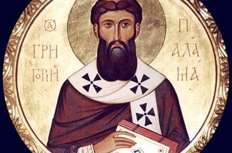 Свети Григорије Палама: Беседа о посту