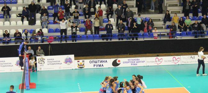 """""""Визура"""" славила у првом полуфиналном мечу, нова утакмица у Руми већ у данас у 18 часова"""