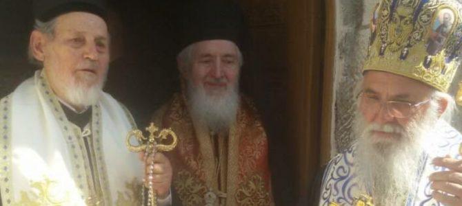 """Епископ Лаврентије у Лелићу: """"Игуман Авакум наш најбољи сведок"""""""