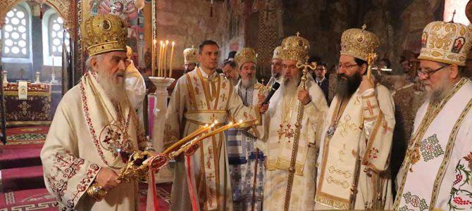 Обраћање Његове Светости Патријарха српског г. Иринеја на почетку Светог Архијерејског Сабора