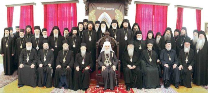 Сазван Свети Архијерејски Сабор СПЦ