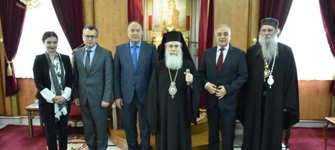 Међународна конференција о Јасеновцу у Јерусалиму