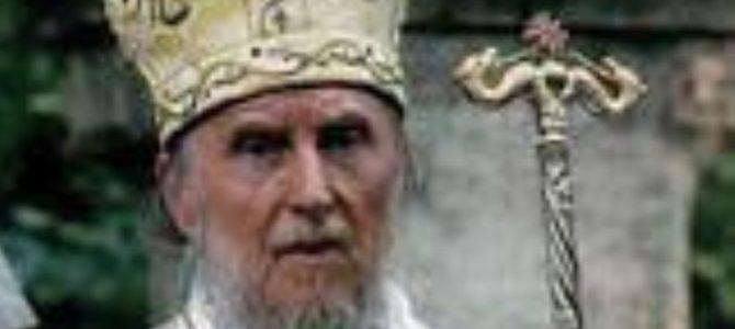 НАЈАВА: Парастос Епископу Данилу (Крстићу) у манастиру Ваведење