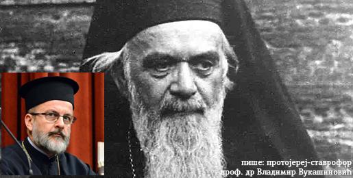 Свети владика Николај – знак препоречни наших дана