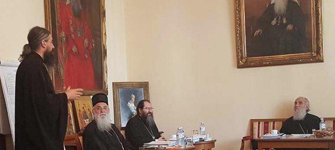 Седница Пленума Патријаршијског управног одбора