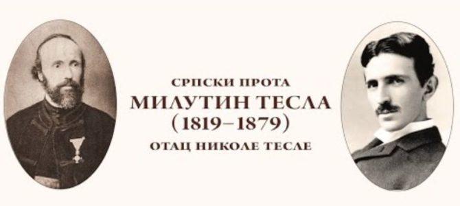 Ректор Тимотијевић: Предавање о оцу Николе Тесле – свештенику Милутину