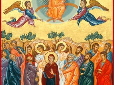 Спасовдан – Вазнесење Господње