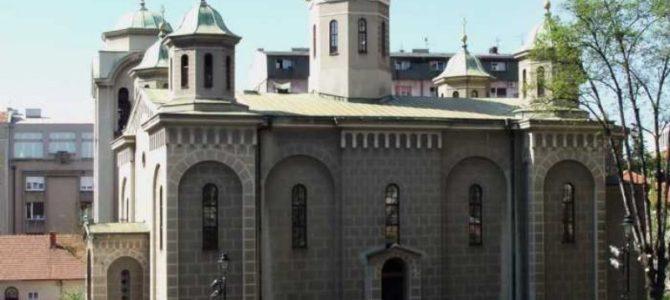 Данас у Вазнесењској цркви у Београду: бденије, концерт и програм за децу