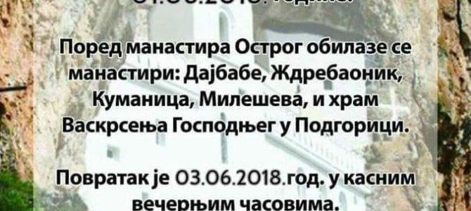 ИЗ КЛЕНКА ПУТ ОСТРОГА СЕ КРЕЋЕ ПРВОГ ЈУНА