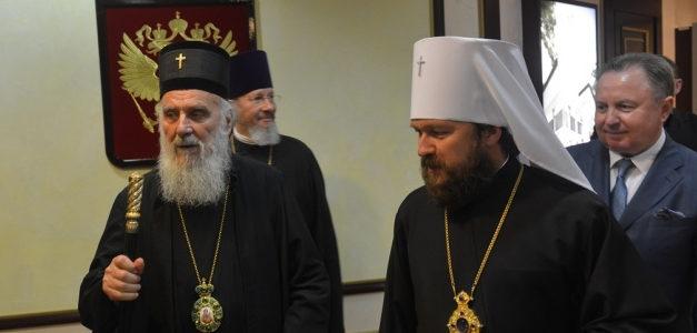 Патријарх српски г. Иринеј стигао у Москву