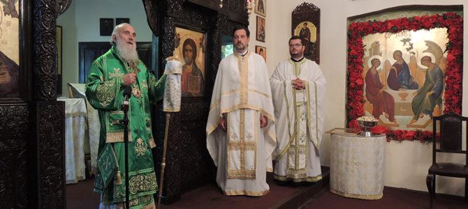 Патријарх богослужио у цркви Свете Тројице