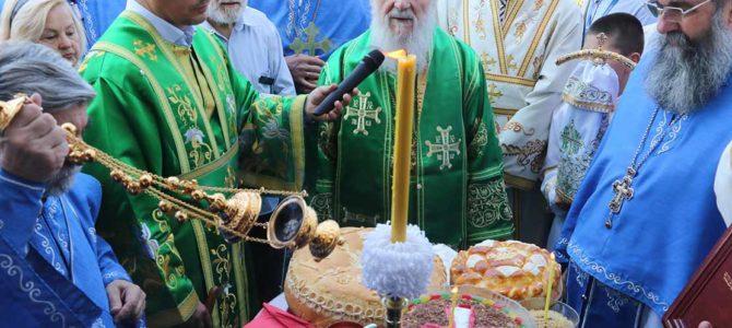 Слава Светотројичког храма у Сремчици