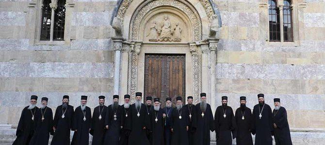 Други дан заседања Светог Архијерејског Сабора