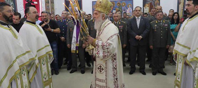 Слава Генералштаба Војске Србије