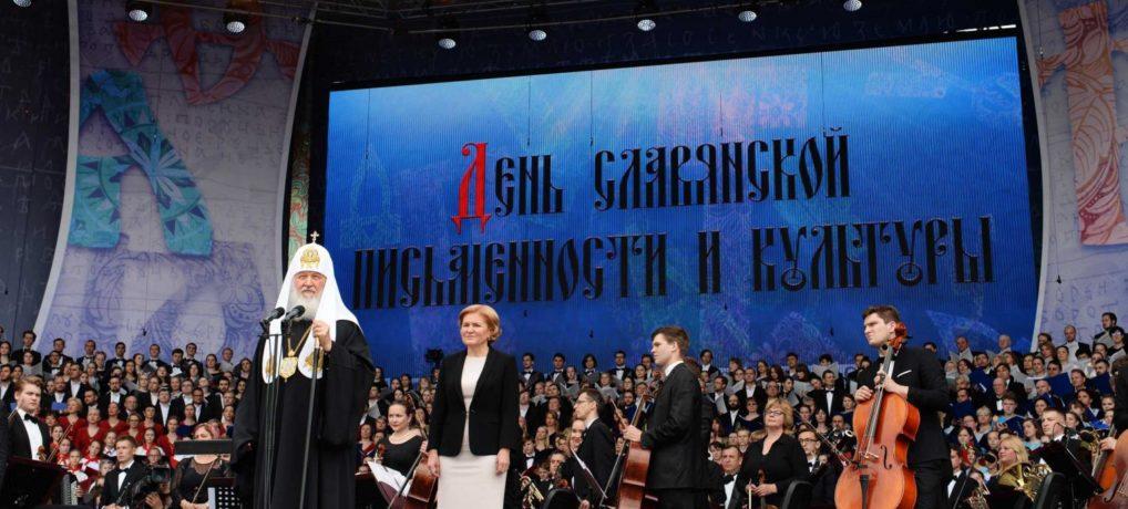 Празнични концерт на Црвеном тргу
