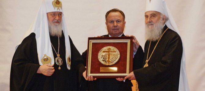 Патријарху Иринеју уручено високо признање у Москви