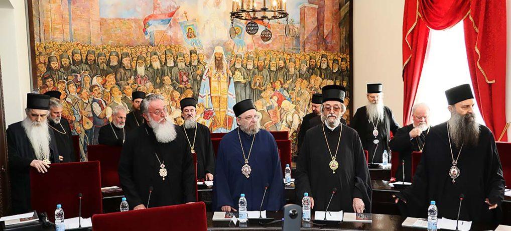 Саопштење за јавност Светог Архијерејског Сабора СПЦ