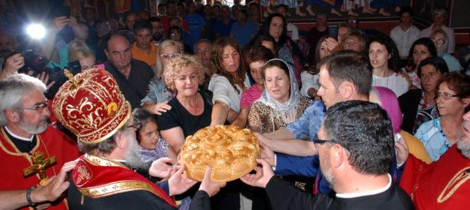 Слава храма Светих Ћирила и Методија у Бусијама